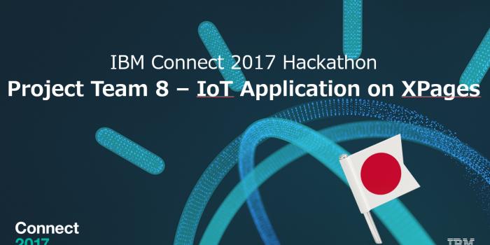 IBM Connect 2017 ハッカソン